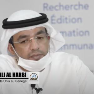 Visite de l'Ambassadeur des Émirats Arabes Unis dans les locaux de ARED